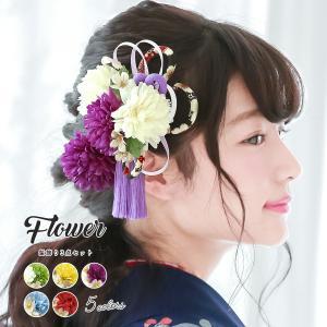 髪飾り 3点セット 紫 パープル リボン 菊 花 コサージュ...