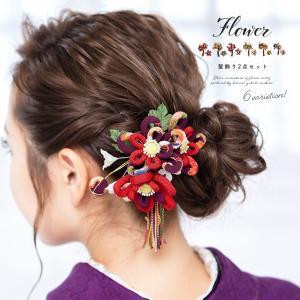髪飾り 2点セット 赤 紫 花 ふさ飾り 縮緬 ちりめん 成...