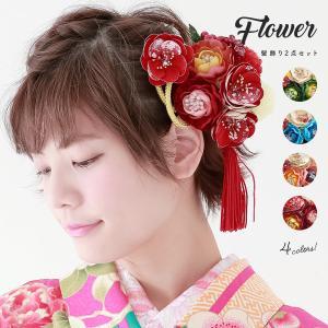 髪飾り 2点セット 緑 黄 菊 椿 花 水引 房紐 ラメ コ...