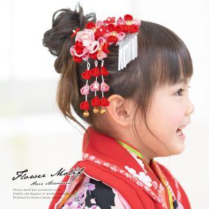 髪飾り つまみ細工 2点セット 赤 レッド ピンク 梅 花 葉 和柄 小ぶり 縮緬 フェイクパール ...