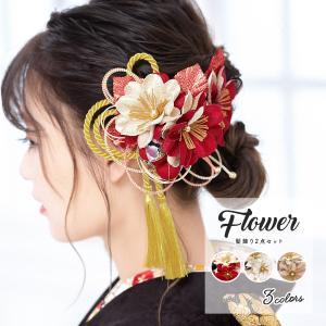 髪飾り 2点セット 赤 金色 桜 サクラ 花 コサージュ 組紐  玉飾り コーム式 Uピン式 成人式...