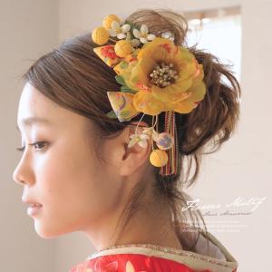 髪飾り 花 フラワー 成人式振袖髪飾り 卒業式袴髪飾り 金茶...