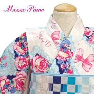 大人気ブランドMezzo Piano(メゾピアノ)女の子浴衣    ■サイズ (100cm) 身丈 ...