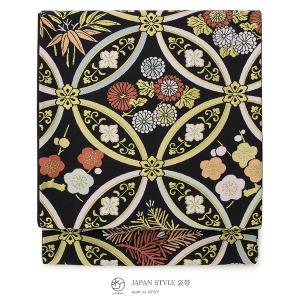 袋帯 ブランド JAPAN STYLE ジャパンスタイル 黒 ブラック 七宝繋ぎ 花唐草 梅 菊 六通柄 フォーマル 仕立て上がり 日本製 送料無料|soubien