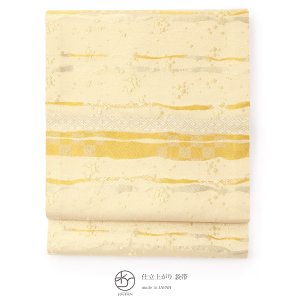 袋帯 フォーマル 訪問着用 付け下げ 色無地 小杉織物謹製 金色 よろけ縞 菱 全通柄 仕立て上がり 日本製 送料無料 soubien