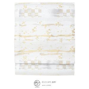袋帯 フォーマル 訪問着用 付け下げ 色無地 小杉織物謹製 銀色 よろけ縞 菱 全通柄 仕立て上がり 日本製 送料無料 soubien