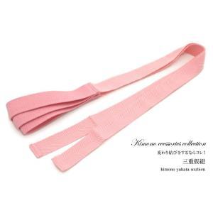 盛装での変わり結びの必需品である三重仮紐    ■色 ピンク  ■素材 ゴム ポリエステル89% 合...