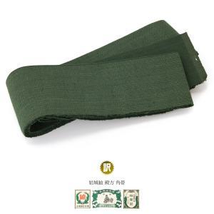 【未仕立て】角帯 訳あり メンズ 緑色 グリーン シンプル 無地 正絹 奥順 つむぎ 結城紬 手織り 男帯 浴衣帯 着物 日本製 送料無料|soubien
