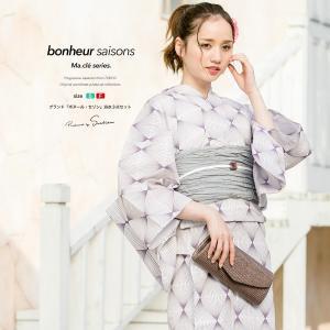 [浴衣/ゆかた/仕立て上がり]  bonheur saisons レディース浴衣セット   ■浴衣詳...