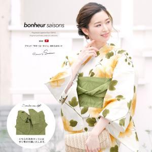 [浴衣/ゆかた/仕立て上がり]  bonheur saisons 簡単着付けの作り帯付属・浴衣セット...