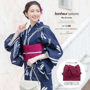 浴衣 レディース 3点セット (浴衣/作り帯/下駄) bonheur saisons ボヌール 紺 ...