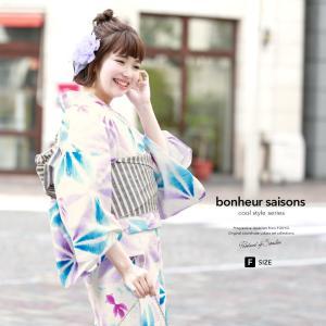 浴衣 レディース 3点セット (浴衣/兵児帯/下駄) bonheur saisons ボヌールセゾン...
