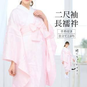 二尺袖襦袢 薄ピンク ベビーピンク 花柄 無双袖 半着 じゅばん 長襦袢 卒業式 袴向き 和装小物 レディース 女性用 仕立て上がり