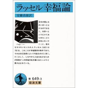■商品コンディション:B:良好 ■特記事項:なし  SKU I0341B190817-609  ラッ...