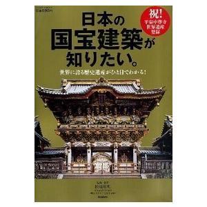 ■商品コンディション:C:並 ■特記事項:なし  SKU A0920B181103-020  日本の...