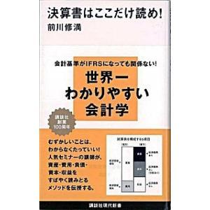 ■商品コンディション:A:綺麗 ■特記事項:なし  SKU J0860B190701-205  決算...