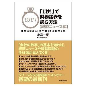 ■商品コンディション:B:良好 ■特記事項:なし  SKU G0250B180401-212  「1...