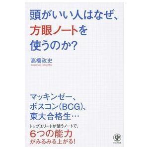 ■商品コンディション:B:良好 ■特記事項:なし  SKU G0750B171219-600  頭が...