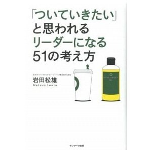 ■商品コンディション:B:良好 ■特記事項:なし  SKU D0530B190701-104  「つ...