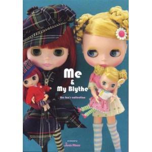 Me & My Blythe(ミーアンドマイブライス) ジュニームーン B:良好 G0160B|souiku-jp