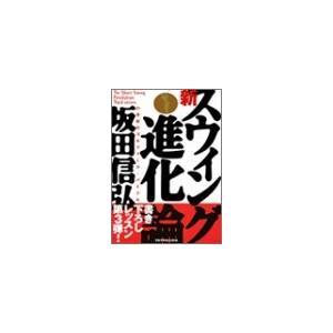 ■商品コンディション:B:良好 ■特記事項:なし  SKU E0060B180923-046  坂田...