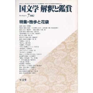 ■商品コンディション:C:並 ■特記事項:図書館蔵書印  SKU PH330B190624-1289...