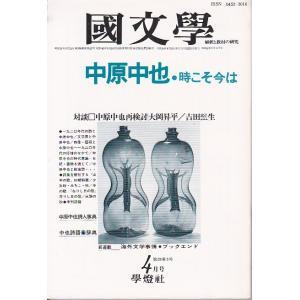 ■商品コンディション:B:良好 ■特記事項:図書館蔵書印  SKU PH320B190627-539...