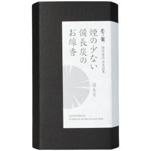 葵の舞 煙の少ない備長炭のお線香 soujuen