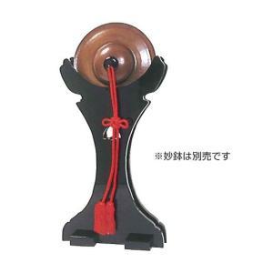 背高妙鉢置台(黒塗) 1.0尺用 送料無料 soujuen