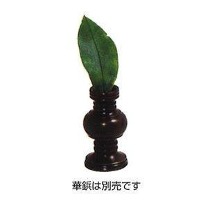 シキミの葉 華鋲用・10枚入|soujuen