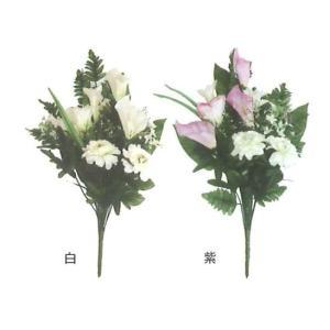 新アレンジ仏花 紫|soujuen
