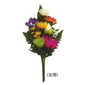 蓮付仏花 左用|soujuen