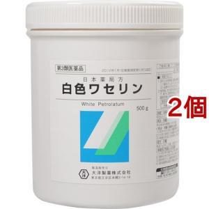 (第3類医薬品)大洋製薬 日本薬局方 白色ワセリン ( 500g*2コセット )/ 大洋製薬