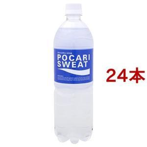 ポカリスエット  ( 900mL*24本入セット )/ ポカリスエット ( スポーツドリンク )