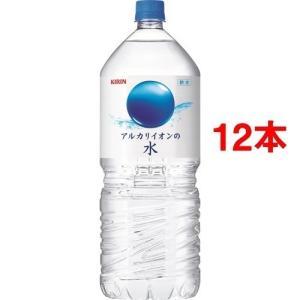 キリン アルカリイオンの水 ( 2L*12本セット ) ( ...