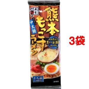 熊本もっこすラーメン ( 123g*3コセット )|soukai