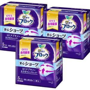 ロリエ 超吸収ガード 安心ショーツ ( 5コ入*3コセット )/ ロリエ ( 生理用品 花王 )