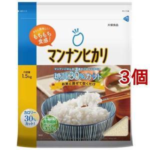 マンナンヒカリ ( 1.5kg*3コセット )/ マンナンヒカリ ( マンナンヒカリ 4.5kg 送料無料 ダイエット食品 )
