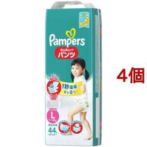 パンパース おむつ さらさらパンツ スーパージャンボ L (...