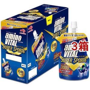 アミノバイタル ゼリー スーパースポーツ ( 100g*6コ入*3コセット )/ アミノバイタル(AMINO VITAL) soukai
