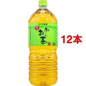 伊藤園 お〜いお茶 緑茶 ( 2L*6本入*2コセット )/ お〜いお茶 ( お〜いお茶 2l おーいお茶 12本 お茶 ペットボトル )