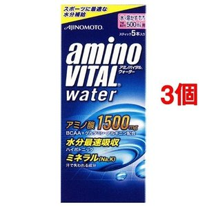 アミノバイタル ウォーター(粉末) 500mL用 ( 14.7g*5本入*3コセット )/ アミノバイタル(AMINO VITAL) ( スポーツドリンク アミノ酸 )