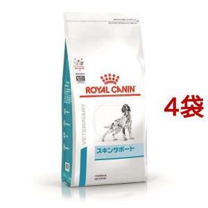 ロイヤルカナン 犬用 スキンサポート ドライ ( 3kg*4コセット )/ ロイヤルカナン(ROYAL CANIN) ( ロイヤルカナン スキンサポート 特別療法食 )