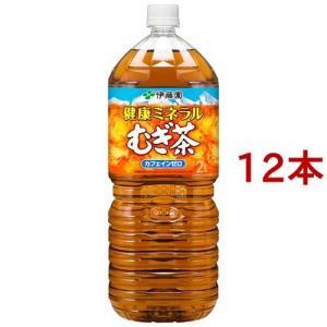 伊藤園 健康ミネラルむぎ茶 ( 2L*6本入*2コセット )/ 健康ミネラルむぎ茶 ( 12本 お茶...