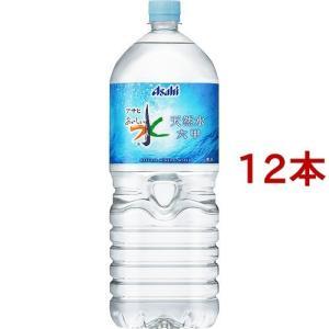 おいしい水 六甲 ( 2L*6本入*2コセット )/ 六甲の...