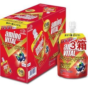 アミノバイタル パーフェクトエネルギー ( 130g*6コ入*3コセット )/ アミノバイタル(AMINO VITAL) ( スポーツドリンク ゼリー飲料 アミノ酸 )|soukai