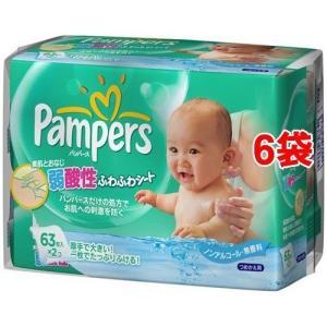 パンパース ふわふわシート 詰替え用 ( 63枚入*2パック*6コセット )/ パンパース ( パンパース l おしりふき ベビー用品 )