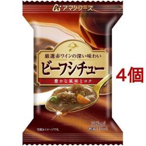 アマノフーズ ビーフシチュー ( 23.0g*4コセット )/ アマノフーズ