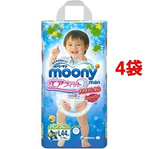 ム−ニ−マンエアフィット男の子 パンツタイプ ( Lサイズ*44枚入*4コセット )/ ムーニーマン ( ベビー用品 )