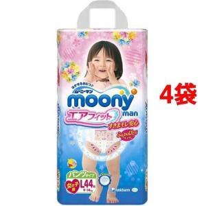 ム−ニ−マンエアフィット女の子 パンツタイプ ( Lサイズ*44枚入*4コセット )/ ムーニーマン ( ムーニーマン l 女の子 エアフィット 44枚 ベビー用品 )